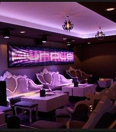 club-le-purple